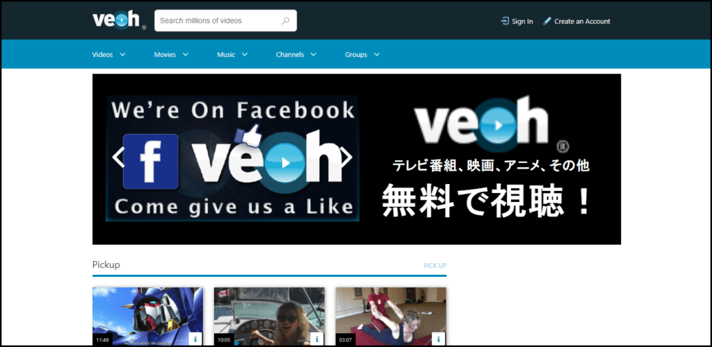 VEOH Homepage